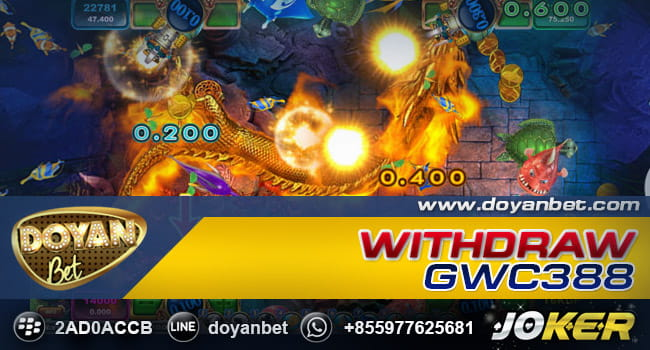 withdraw-gwc388
